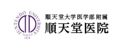 jyuntendo-logo