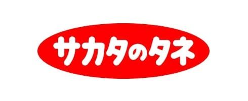 sakata-logo