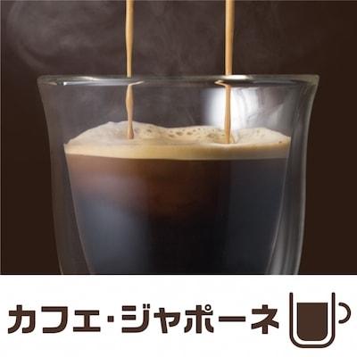 深蒸しレギュラーコーヒー カフェ・ジャポーネの説明イラスト